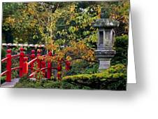 Red Bridge & Japanese Lantern, Autumn Greeting Card by The Irish Image Collection