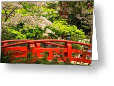 Red Bridge Springtime Greeting Card