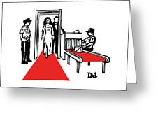 Red Carpet Security Greeting Card