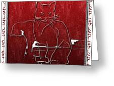 Red Cats Greeting Card