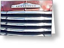 Red Chevrolet Grill Greeting Card