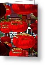 Red Chinese Lanterns Greeting Card