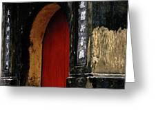 Red Doorway Greeting Card