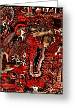 Red Existence Greeting Card