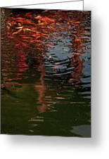 Red Fishes In A Pond Pictorial II Greeting Card