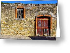 Red Gate, Stone Wall Greeting Card