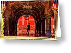 Red Gaurd Greeting Card