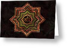 Red Gemstone And Gold  Star Of Lakshmi -  And Sri Greeting Card