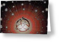 Red Giant Greeting Card