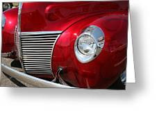 Red Grill Greeting Card
