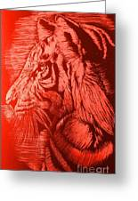 Red Head Tiger Greeting Card