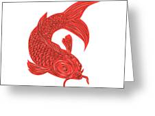 Red Koi Nishikigoi Carp Fish Drawing Greeting Card