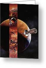 Red Mars Cover Painting Greeting Card