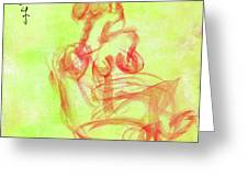 Red On Green Figure Greeting Card