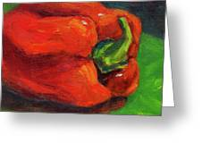 Red Pepper Still Life Greeting Card