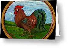 Red Rooster Greeting Card