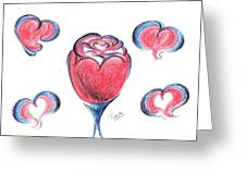 Red Rose- With Love  Greeting Card