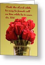 Red Rosed In Vase Is.55 V 6 Greeting Card