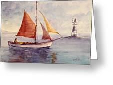 Red Sail... Greeting Card