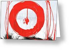 Red Scream Greeting Card