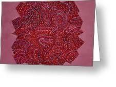 Red Spiral Greeting Card