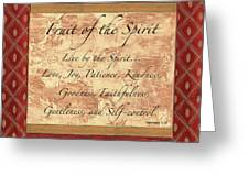 Red Traditional Fruit Of The Spirit Greeting Card