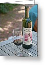 Red Wine Nectar Greeting Card