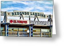 Redondo Beach Pier Closeup Greeting Card