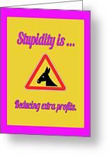 Reducing Bigstock Donkey 171252860 Greeting Card