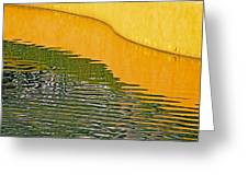 Refections Of Color Greeting Card