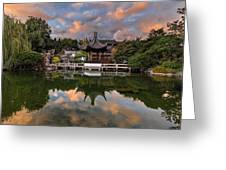 Reflecting At Chinese Garden Greeting Card