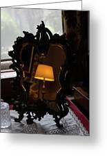 Reflecting On Lamps And Dreams  Greeting Card