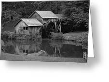 Reflecting The Mill Greeting Card