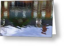 Reflection, No. 1 In Connetquot State Park Greeting Card