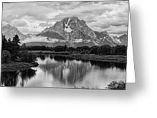 Reflection Of Signal Mountain Greeting Card