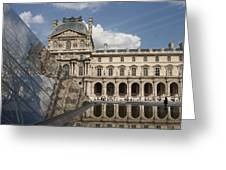 Reflection Of The Louvre 2 Greeting Card