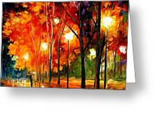 Reflection Of The Night  Greeting Card