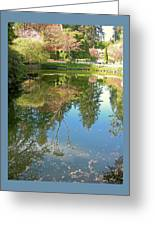 Reflection Of Trees Greeting Card