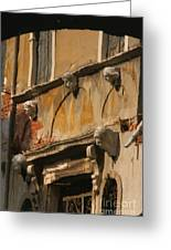 Reflection On Canal In Venice II Greeting Card