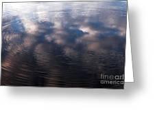 Reflection Ring Greeting Card