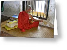 Reflections - Myanmar Greeting Card