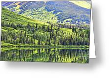 Reflections Alaska II Greeting Card