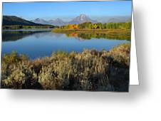 Reflections At Oxbow Bend Greeting Card