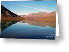 Mountains Reflected On A Beautiful Lake Greeting Card