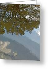 Reflections In A Lake - Poster Edges Greeting Card