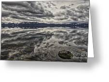 Reflections In Gray Greeting Card