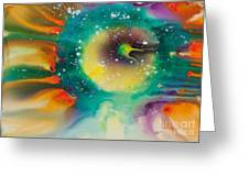 Reflections Of The Universe No. 2062 Greeting Card