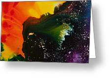Reflections Of The Universe No. 2318 Greeting Card