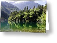 Reflections On Arrow Bamboo Lake Greeting Card