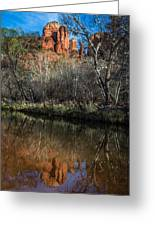 Reflections On Cathedral Rock Greeting Card